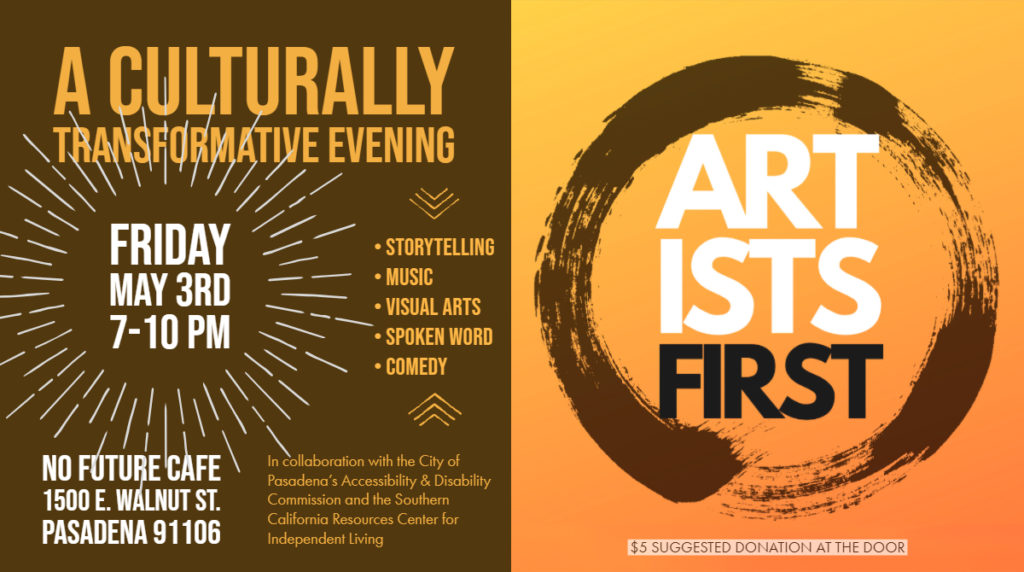Graphic Promo for ARTISTS FIRST event